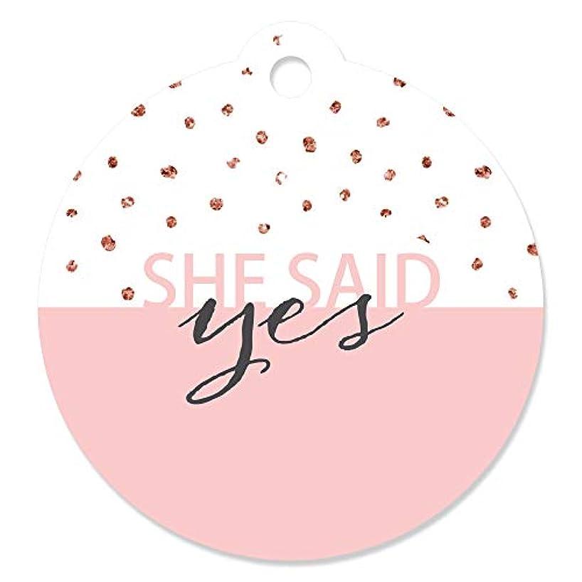 Bride Squad - Rose Gold Bridal Shower or Bachelorette Party Favor Gift Tags (Set of 20)