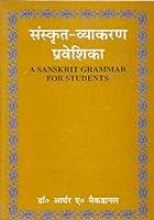 A Sanskrit Vyakaran Praveshika
