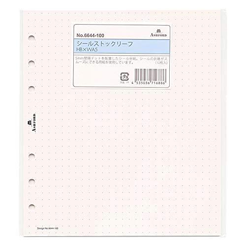 HB×WA5サイズ シールストックリーフ (10枚入) システム手帳リフィル 6644-100