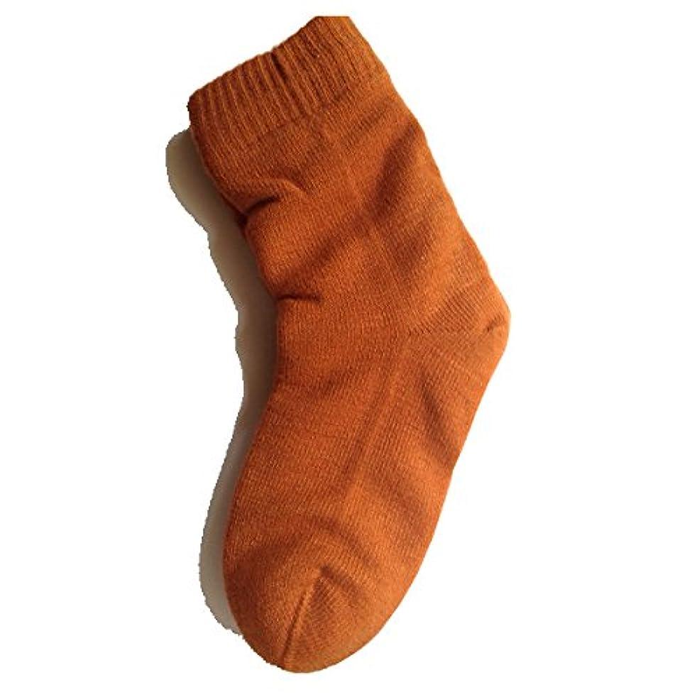やる顕著品種女性用 カサカサかかと解消靴下 ラブヒール パーシアンレッド 【遠赤外線パワー&温熱?保湿効果】