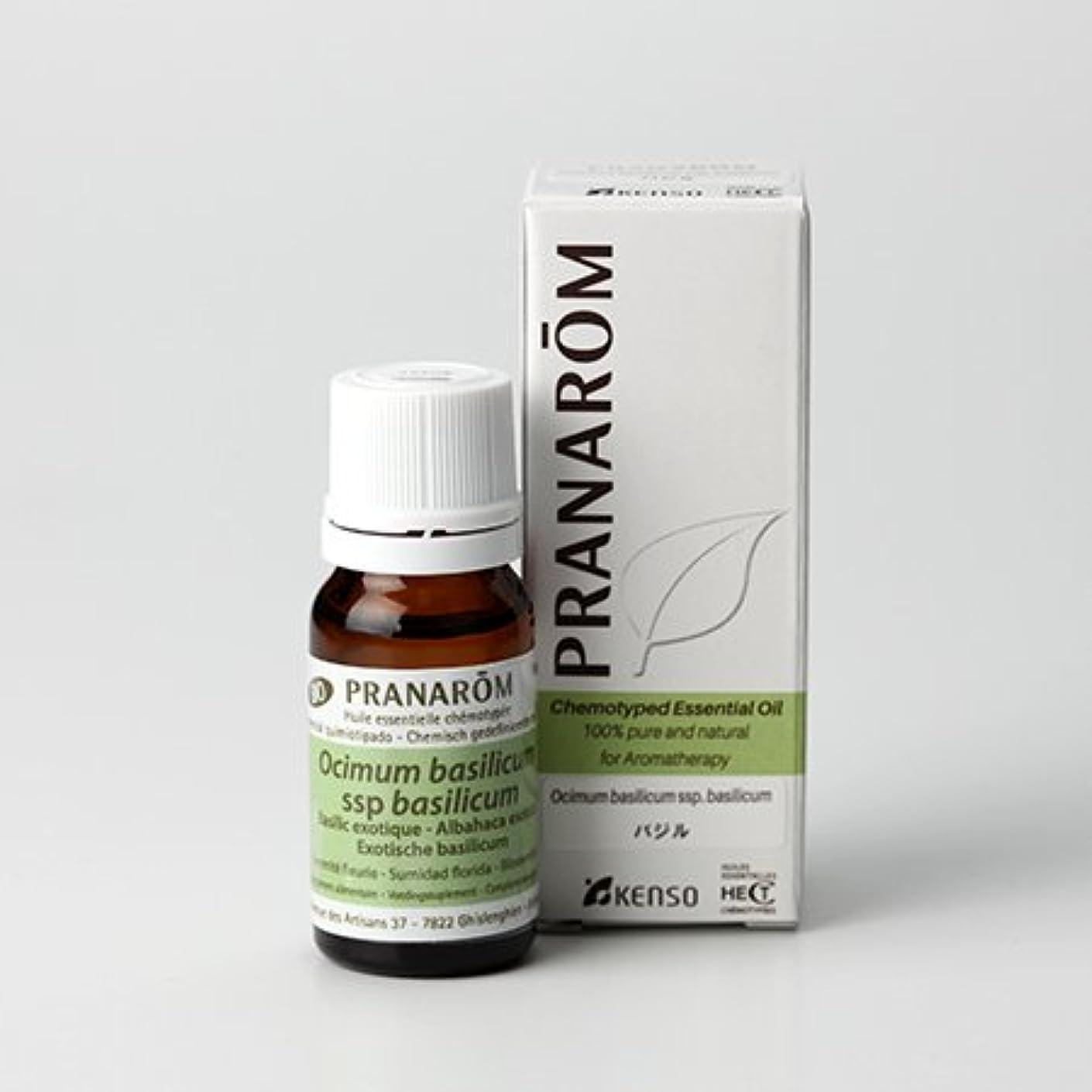 報告書アーカイブ何もないプラナロム ( PRANAROM ) 精油 バジル 10ml p-128