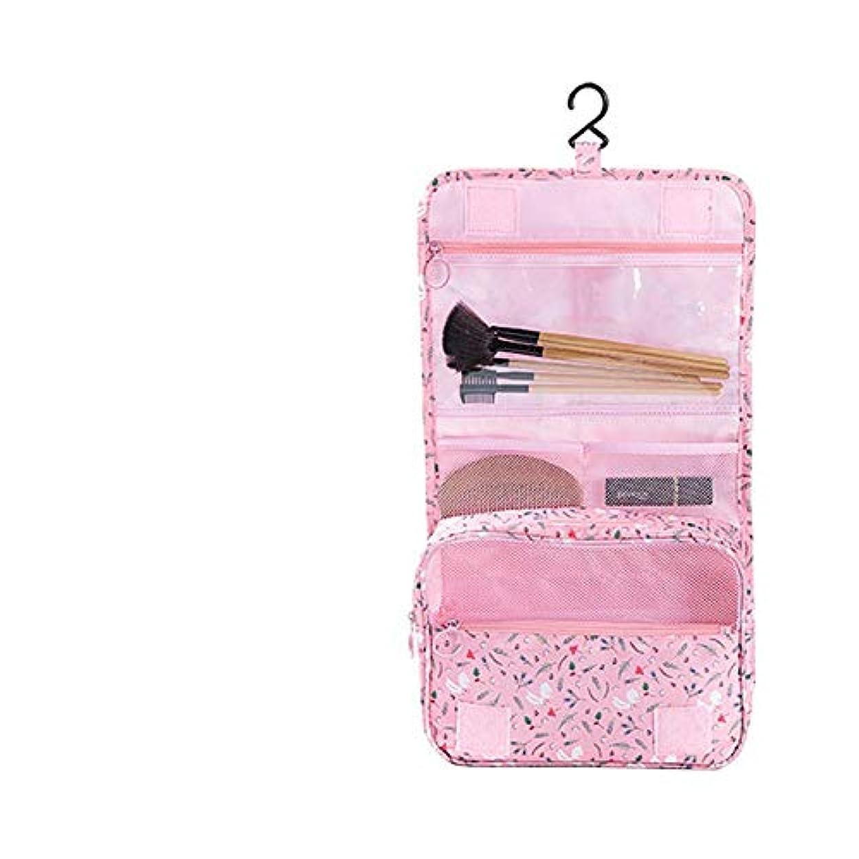 モッキンバードピカリング先化粧品袋 旅行化粧化粧品バッグオーガナイザー化粧品トイレタリーバッグ防水ぶら下げフックオーガナイザーケース