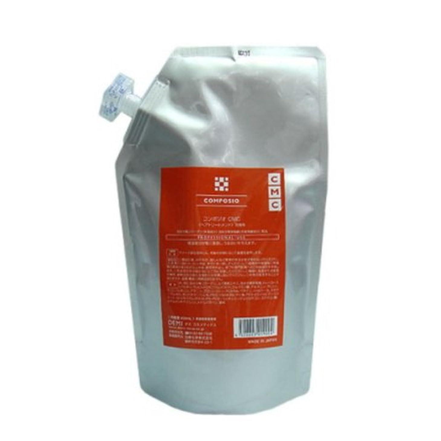 レンチ蒸気バンクデミ コンポジオ CMC 600ml(業務?詰替用)(前処理剤)