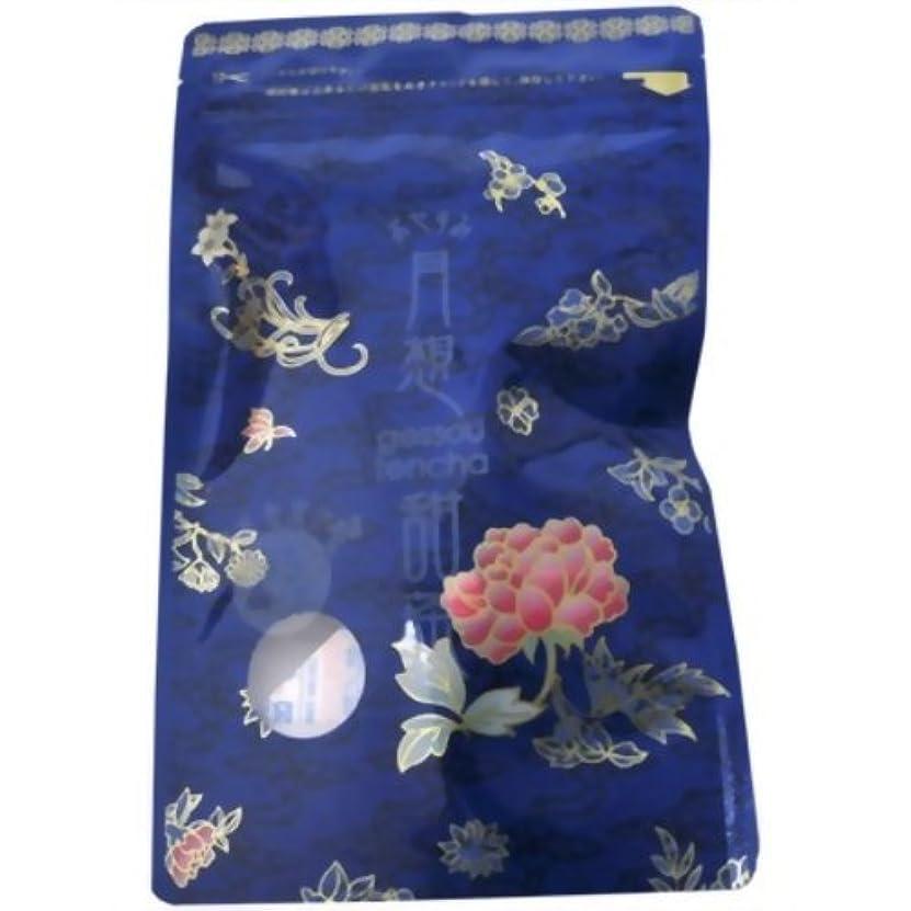 賄賂作るフクロウおやすみ月想甜茶 1.5gx15袋