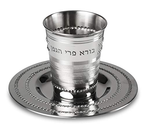 Silver Plated Legacy Judaica Kiddush Cup with Tray Grape Design