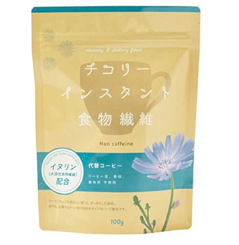 生活の木 チコリー・インスタント 食物繊維 100g