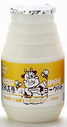 栗駒高原 ハニーヨーグルト 150ml 20本 栗駒フーズ 自家製生乳 脱脂濃縮乳 低脂肪