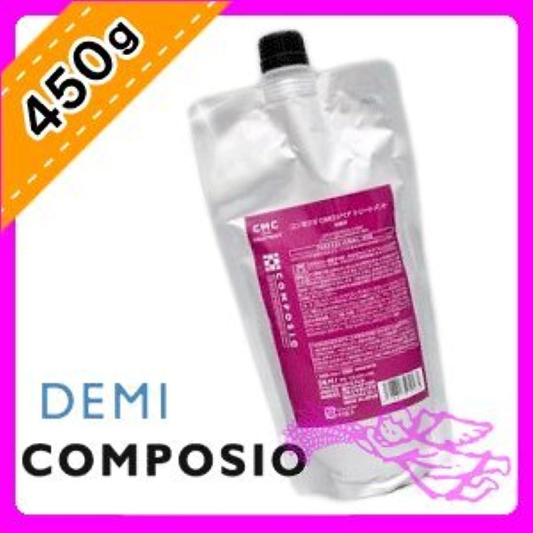 ペアスキャンダラスバーベキューデミ コンポジオ CMCリペアトリートメント 450g 詰め替え用 DEMI COMPOSIO