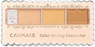 CANMAKE 综合色彩遮瑕盘 3.9g