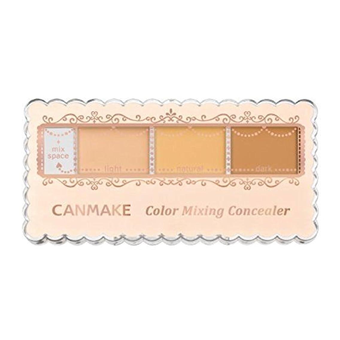 灰大きい印をつけるキャンメイク カラーミキシングコンシーラー01 ライトベージュ 3.9g