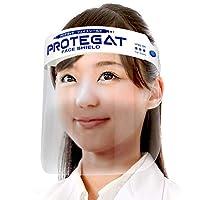 プロテガット フェイスシールド スモーク 1枚入り 日本製 自社工場