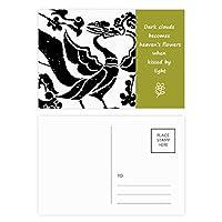 中国の魏晋の鳥のパターン 詩のポストカードセットサンクスカード郵送側20個