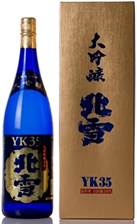 北雪  大吟醸 YK35  カートン入り 1800ml