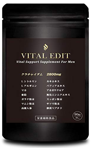 VITAL EDIT クラチャイダム 2800mg シトルリン12000mg マカ アルギニン 16素材 男性用 サプリ 30日分