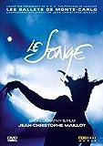Le Songe - Jean-Christophe Maillot [Alemania] [DVD]