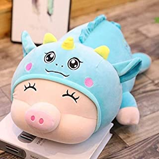 eSunny 30Cm/45Cm Cute Transform P Plush Pillow Soft Cartoon Animal Pig Stuffed Doll Chair Bed Pillow Cushion Kids Friends Gifts Teen Must Haves Friendship Gifts My Favourite Superhero Birthday