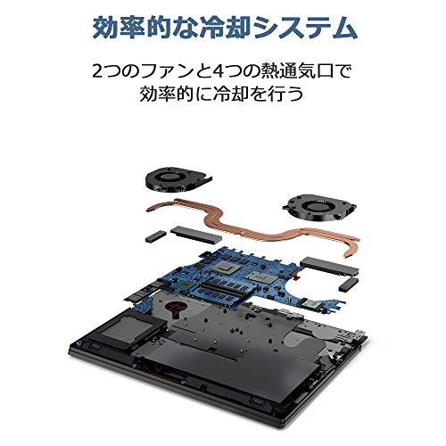 LenovoゲーミングノートパソコンLegionY7000(15インチFHDCorei7GeForceGTX1650/16GBメモリ256GB)