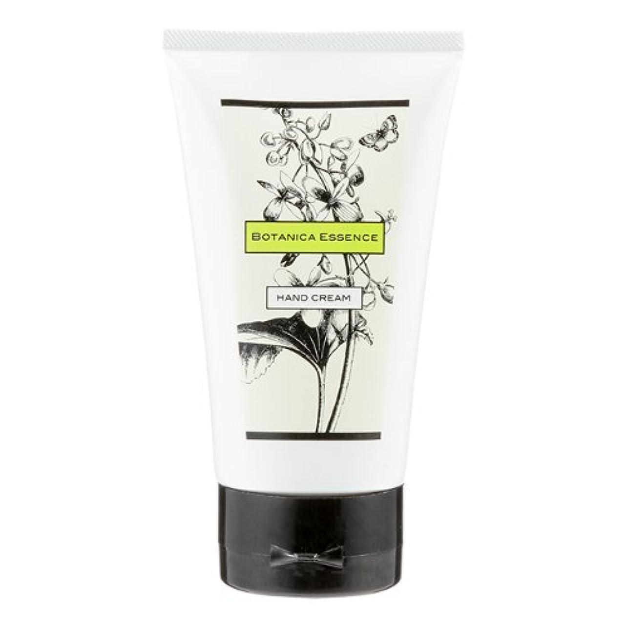 囚人わかりやすい洗剤ネイチャータッチ (Nature Touch) BOTANICA ハンドクリーム165g/ボタニカ