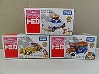 トミカ モータース ポピンズ ポット夫人 ドリームスター ベル ジャンボリークルーザー 野獣 3台セット 美女と野獣
