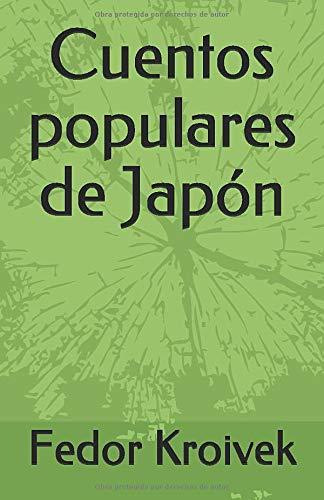 Cuentos populares de Japón (Mitos y Leyendas)