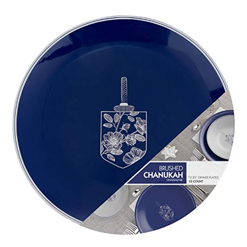 Chanukah 10'' Plates Blue Plate & Silver Rim Premium heavyweight Elegant Disposable Tableware Chanukah party Dishes Pack of 10