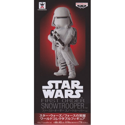 Arousal World Collectible Figure First order Snow Trooper Star Wars / Force