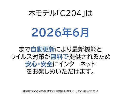 ChromebookクロームブックASUSノートパソコン11.6型WXGA液晶C204MAダークグレーグーグルGoogle