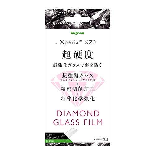 イングレム Xperia XZ3 ガラスフィルム ( SO-01L / SOV39 / 801SO 対応) ダイヤモンド ガラスフィルム 9H アルミノシリケート 反射防止