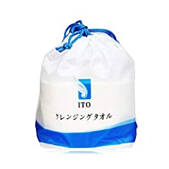 100% Non-Woven Fabric: ITO(Japan) facial tissue is made of non-woven cotton fabric, chemical free and unscented, can be use for gentle cleansing and removal of makeup and other cosmetics. Tear Resistant & Ultra Absorbent: 100% natural plant fiber wit...