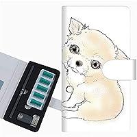 プルーム テック 専用 ケース 手帳型 ploom tech ケース 【YD817 チワワ03】