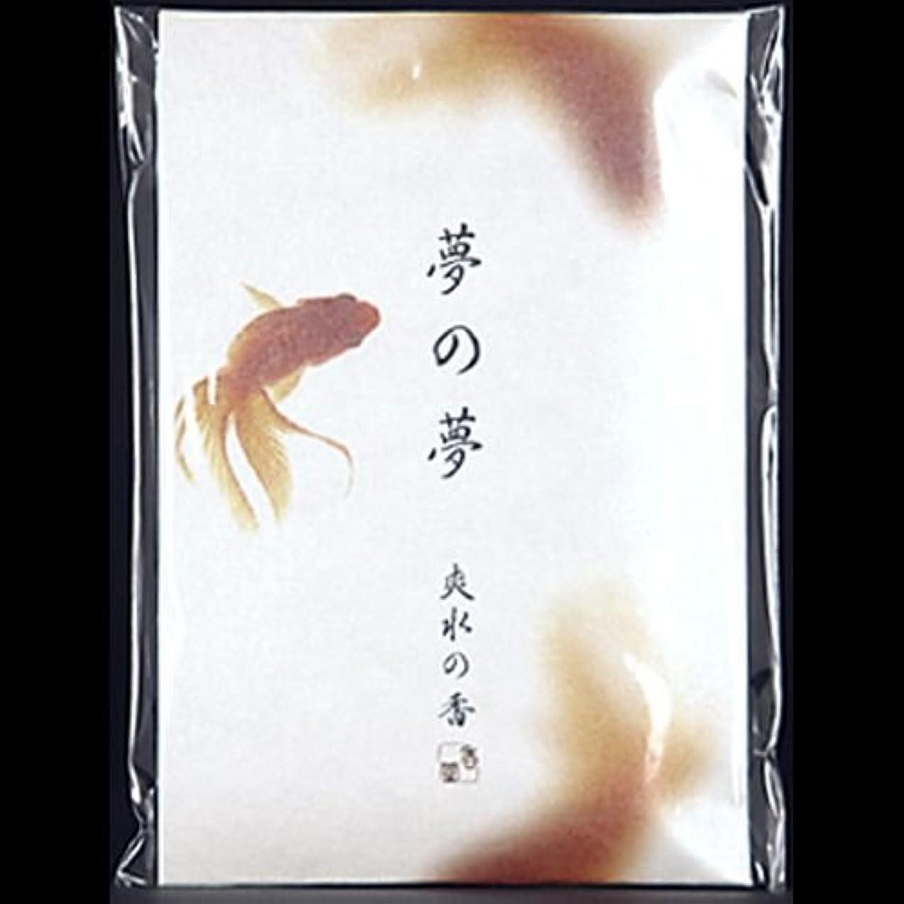 比喩キャンプたぶん【まとめ買い】夢の夢 爽水の香 (金魚) スティック12本入 ×2セット