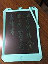 "QAWACHH LCD Writing Pad Electronic Tablet 11"" Portable,E-Writer Paperless Memo Digital Tablet Notepad Stylus Handwriting Board(Sky Blue Colour)"