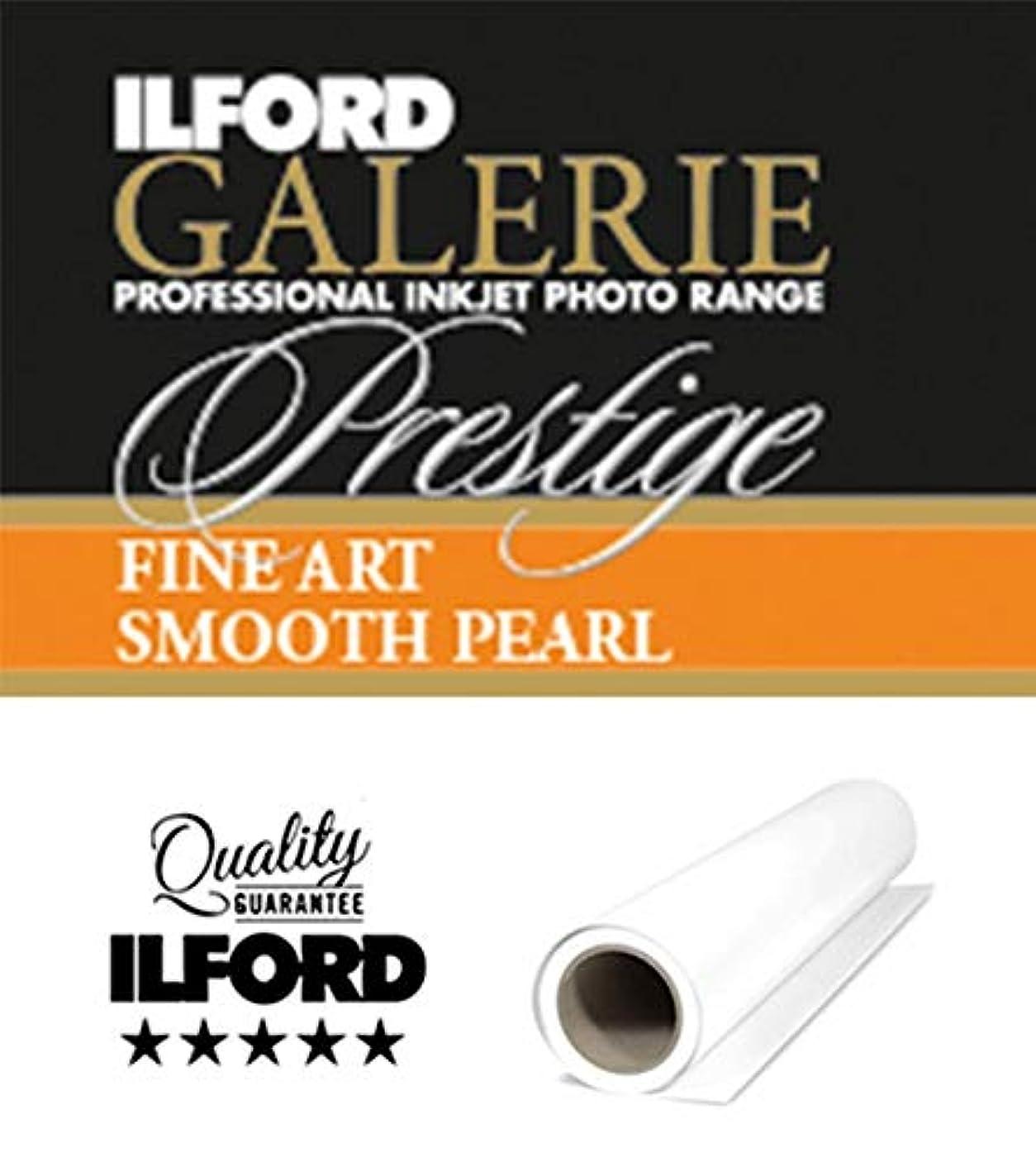 学校ありがたい楽なイルフォード インクジェット用紙 ファインアート スムースパール 厚手 スムースマット面質 432mm×15mロール 3インチILFORD GALERIE FineArt Smooth Pearl ギャラリー ファインアート マット 432620