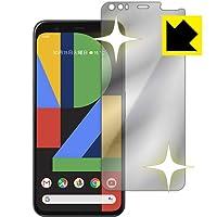 PDA工房 Google Pixel 4 Mirror Shield 保護 フィルム [前面用] ミラー 光沢 日本製