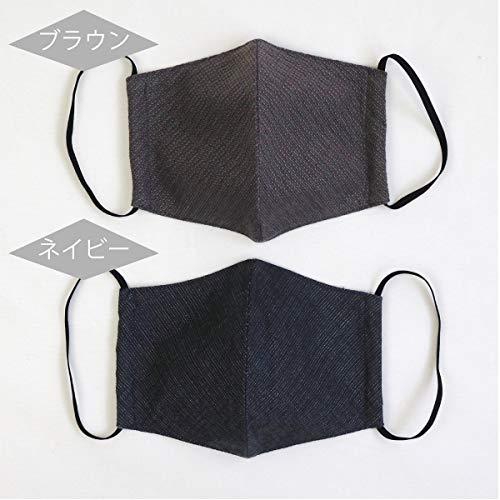 大丸『三河木綿立体フィットマスク2枚入(G01-005)』