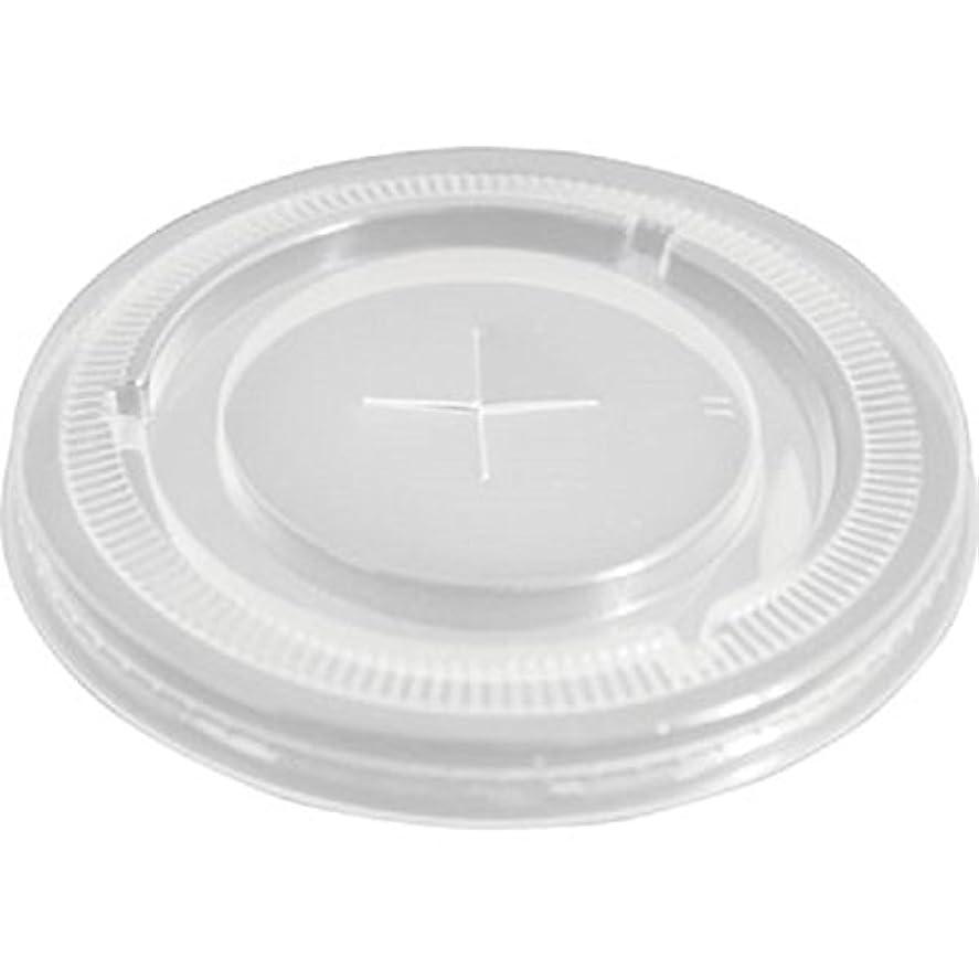 残る内陸比類なきPPコップF96R十字穴平蓋[PP R-360 兼 R-450 用] 専用蓋(50入) PPコップ カップ 透明 フタ oriki