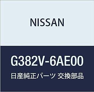 NISSAN(ニッサン)日産純正部品ルーフ ラック キット G382V-6AE00