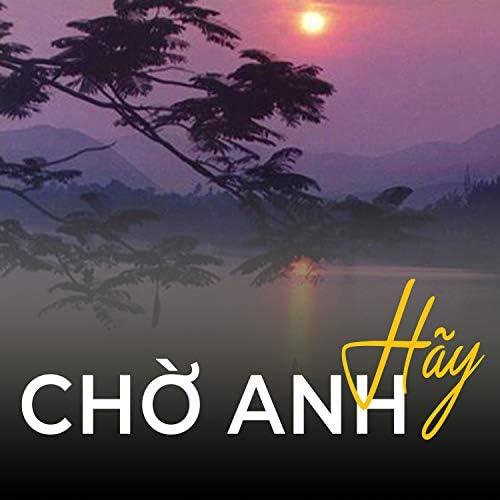 Kiều Oanh & Thu Hà