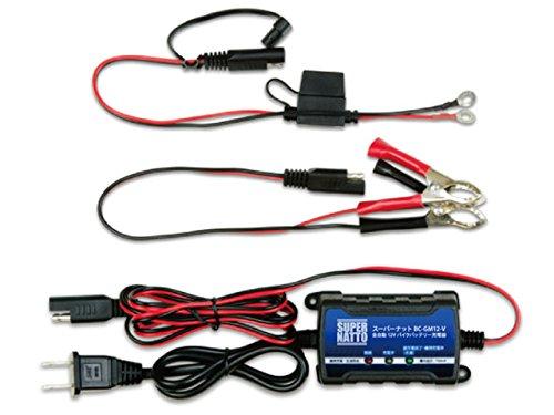 南進貿易スーパーナット『全自動12Vバイクバッテリー充電器(BCGM12)』