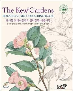 Kew Garden Botanical Art Coloring Book Purple Garden (Korean Edition)