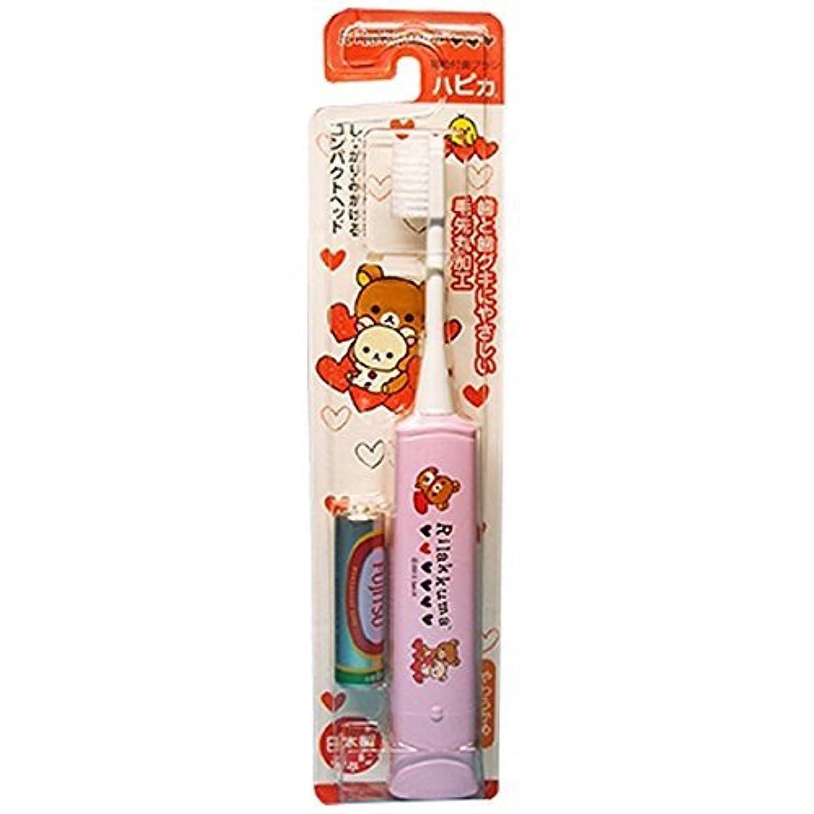予防接種染色沈黙ミニマム 電動付歯ブラシ リラックマハピカ ピンク 毛の硬さ:やわらかめ DBM-5P(RK)