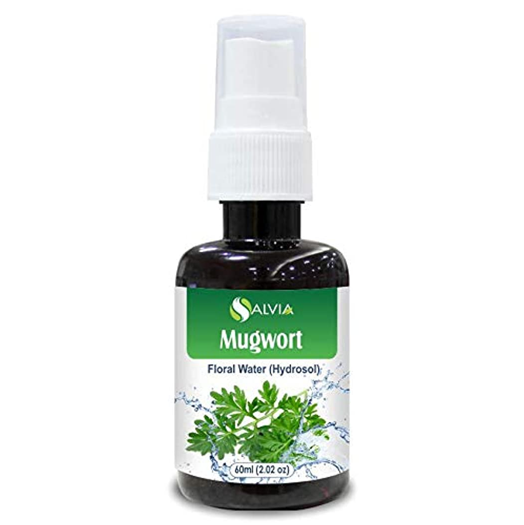 十億ヒゲマッシュMugwort Floral Water 60ml (Hydrosol) 100% Pure And Natural
