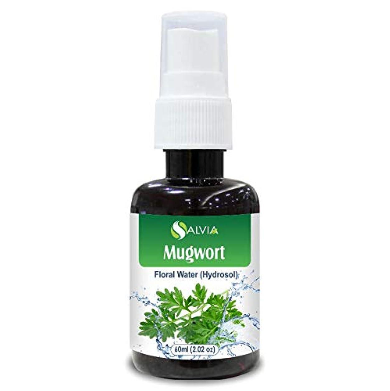 むしゃむしゃ知事大使館Mugwort Floral Water 60ml (Hydrosol) 100% Pure And Natural