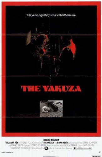 The Yakuza Movie Poster (27,94 x 43,18 cm)