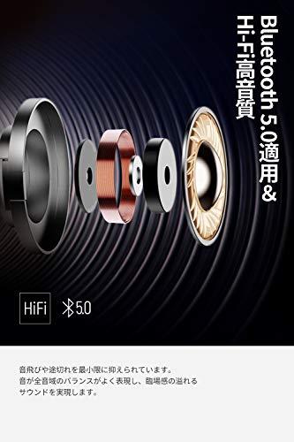 SoundPEATS(サウンドピーツ)TrueMini完全ワイヤレスイヤホンお手軽版小型イヤホンミニデザインBluetoothイヤホンタッチセンサー式持ち運びに便利Bluetooth5.0自動ペアリング7.2mm原動力ドライバー搭載IPX5防水超軽量ブルートゥースイヤホン最大14時間再生可能左右分離型マイク内蔵iPhone/Android対応【メーカー1年保証】(ブラック)