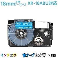 XR-18ABU (18mm幅 白文字/青テープ) 互換テープカートリッジ