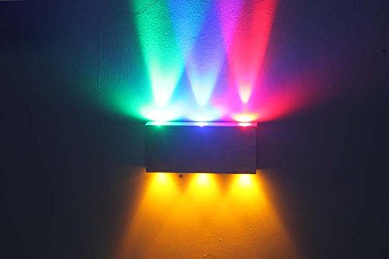 StiefelU LED Wandleuchte nach oben und unten Wandleuchten Led-Wandleuchte Schlafzimmer Nachttischlampe leuchten nach oben und unten Korridor Arbeitsscheinwerfer 17,9  8  3 cm 8w, warm-weies Licht