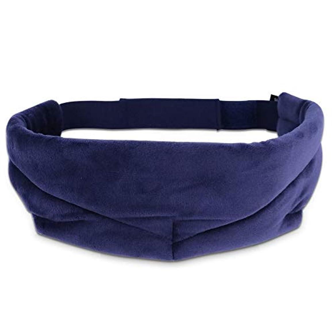 犯す拡大するモードNOTE 目隠し用アイマスクの睡眠旅行用睡眠カバー睡眠用マスクベルベットの目柔らかい目のカバーヘッドバンド3色睡眠マスク