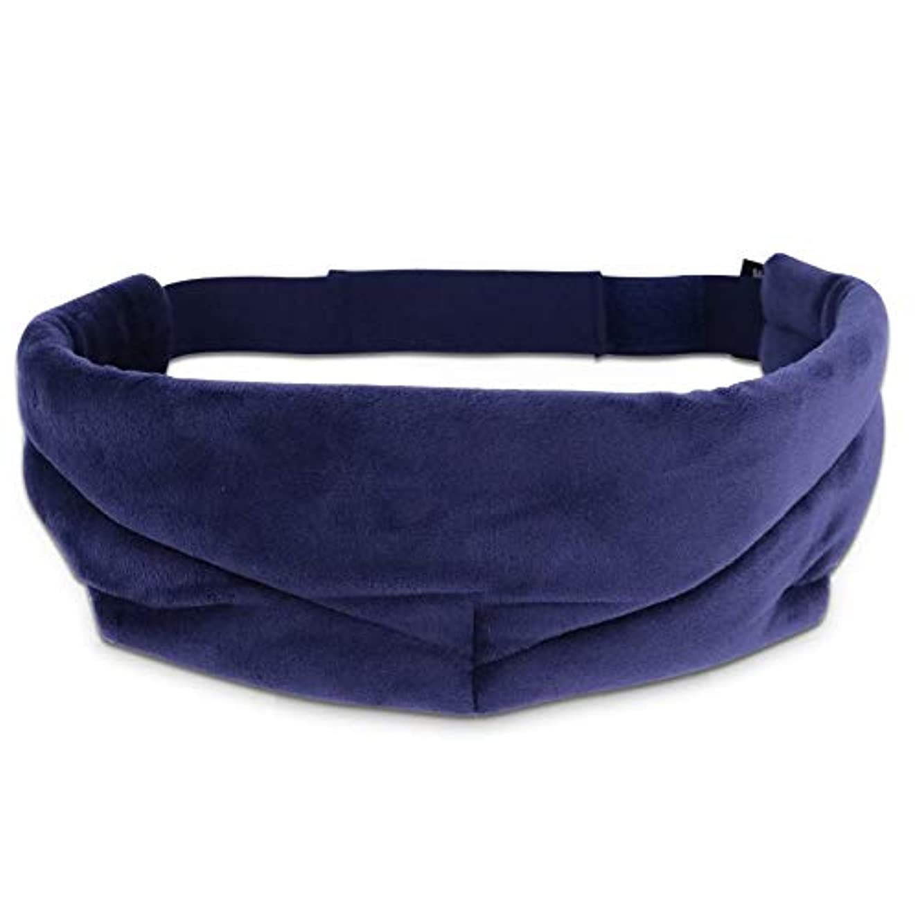 不格好ダース突き出すNOTE 調節可能なラベンダー旅行睡眠アイマスクアイシェード包帯用睡眠アイパッチ目隠しアイシェードシェーディングアイカバー3色