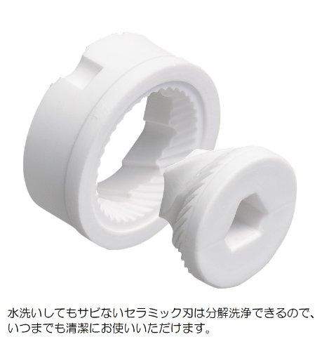 京セラミルセラミック40mlホワイトスパイスペッパー結晶塩粗さ調節機能KyoceraCM-10N-WH